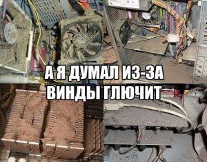 ремонт ноутов 1