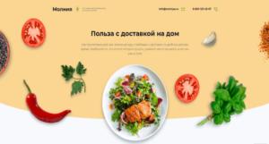 Русский дизайн 2