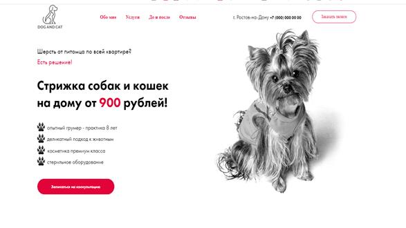 Русский дизайн