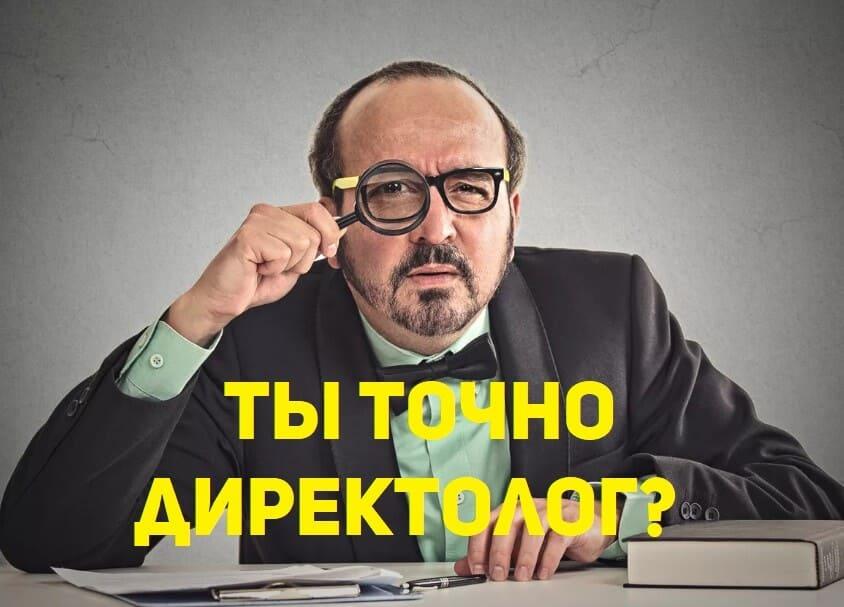 Специалист по Яндекс